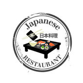 Stamp Japanese restaurant — Stock Vector