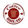Stamp coffe break — Stock Vector