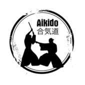 Stamp Aikido — Stock Vector
