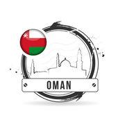 Omán de sello — Vector de stock