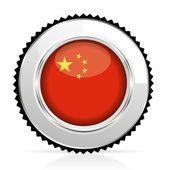 Medal China — Stock Vector