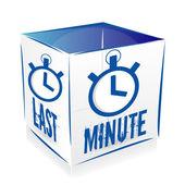 Cube last minute — Stock Vector