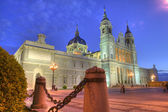 Cathedral of Madrid — Stock Photo