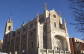 Church of the jeronimos — Stock Photo