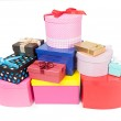 Heaps of Gifts — Stock Photo