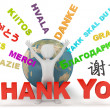 Thank you. — Stock Photo #21684029