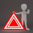 Stock Photo: 3D small - Emergency sign.