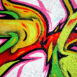 Colored graffiti in city — Stock Photo