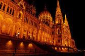 Budapest Parliament building (detail) — Stock fotografie