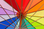 Rainbow colored umbrella — Stock Photo