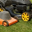 Lawnmower — Stock Photo #35363805