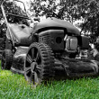 Lawnmower — Stockfoto
