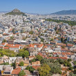 Stock Photo: Capital of Greece of Athena. View from Acropolis.