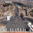 Panoramic view on Saint Peters Square — Stock Photo