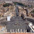 Stock Photo: Panoramic view on Saint Peters Square