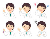 Expression a variety of researchers — Stock Vector