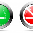 Set of Smoking buttons — Stock Vector #22860654