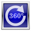 Blue shiny icon — Stock Photo #27520345