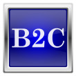 Blue shiny icon — Stockfoto