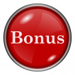 Red round glossy icon — Stockfoto