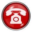 Red round glossy icon — Stock Photo