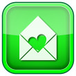 Green square shiny icon — Stockfoto