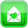 Green square shiny icon — Foto de Stock
