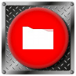 Folder metallic icon — Stock Photo #31533775