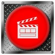 Movie metallic icon — Stock Photo #31533983
