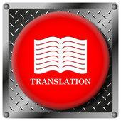 çeviri kitap metalik simgesi — Stok fotoğraf