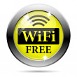 WIFI free icon — Stock Photo #31684381
