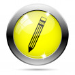 Pen icon — Stock Photo #31686155