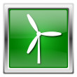 Stock Photo: Windmill icon