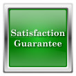 Satisfaction guarantee icon — Foto de stock #32553285