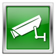 Stock Photo: Surveillance camericon