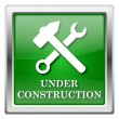 Under construction icon — Stockfoto #32555777