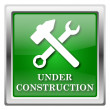 Under construction icon — Stock fotografie #32555777