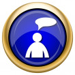 Comments icon - man with bubble — Stock Photo