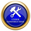 Under construction icon — Stockfoto
