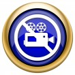 Forbidden video camera icon — Stock Photo