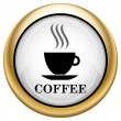 Coffee cup icon — Stock Photo #33574207