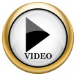 Video play icon — Stock Photo #33572731