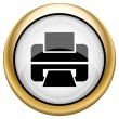 Printer icon — Foto de Stock