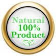Stock Photo: 100 percent natural product icon