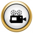Video camera icon — Stock Photo #33573533
