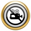 Forbidden video camera icon — Stock Photo #33575645