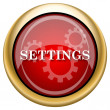 Foto de Stock  : Settings icon