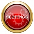 Stock Photo: Settings icon