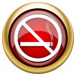 Foto de Stock  : No smoking icon