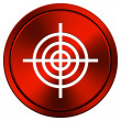Target icon — Stock Photo